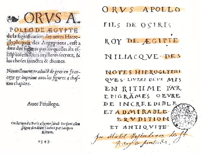 Orus Apollo